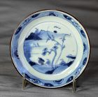 Chinese Export Porcelain Cafe Au Lait & Blue and White small Saucer