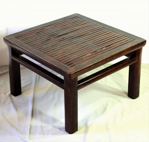 Chinese Hardwood framed Bamboo top square low Table
