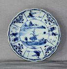 Chinese Kangxi period Blue and White Porcelain deep Dish, 18th C.