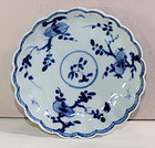 Chinese Kangxi period Blue and White dish, as is, 18th C.