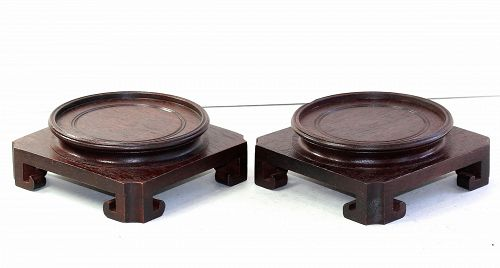 "Pair Chinese Hardwood Display Stands, labeled ""Made in Hong Kong"""