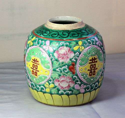 Chinese Famille Rose Porcelain round Jar