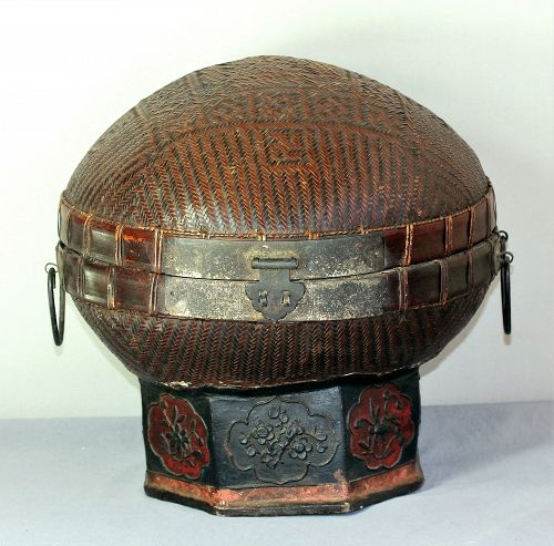 Chinese Bamboo woven Basket with cover