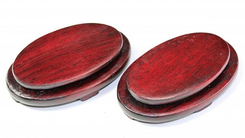 Two(2) Chinese Hardwood oval shape Display Stand