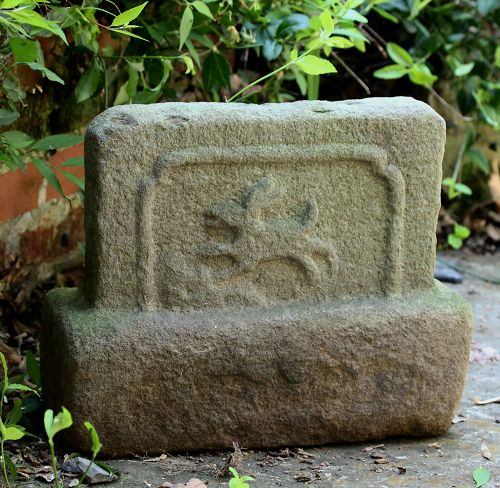 Chinese heavy Stone carved Rabbit & Floral  Slab, 19th C.