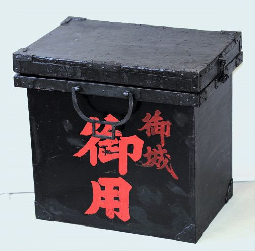 Japanese Black Lacquer Heavy Armor Wooden Trunk, for Castle
