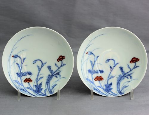Pair Japanese Nabeshima Porcelain Dishes, Blue Thistle