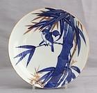 Japanese Nabeshima Porcelain Bamboo design Dish, Meiji period, 19th C.