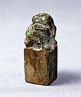 Chinese Soapstone Chop, carved Foo Lion top