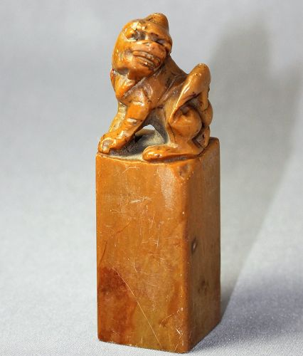 Chinese carved Soapstone Chop or Seal, carved Foo Lion on top