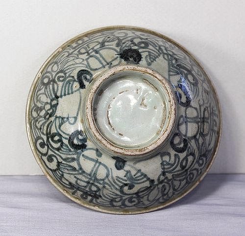 Chinese Blue & white Porcelain double Happiness Bowl