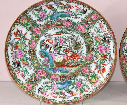 Pr. Chinese Famille Rose Export Porcelain Dinner Plates