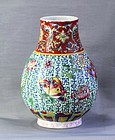 Chinese Famille Rose Porcelain Enamel decorated Vase