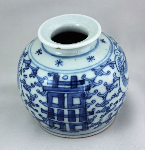 Chinese  Blue & White Porcelain Double Happiness Brush Washer