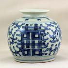Chinese  Blue & White Porcelain Double Happiness Brush Washer