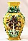 Chinese Monochrome Sancai Molded Dragon Vase