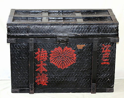 Japanese Bamboo Trunk, black lacquered on woven Bamboo