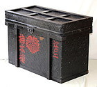 Japanese Bamboo Trunk, black lacquered