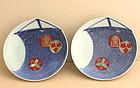 Pair Japanese Nabeshima Porcelain Dishes, Festival Flag decorated