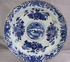 Chinese Export Blue & White Porcelain Charger, Qianlong period