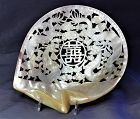 Chinese carved Dragon Mother of Pearl Shell Plaque, 18th C.