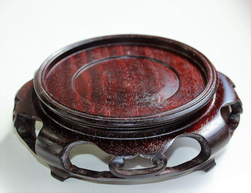 Chinese Hardwood Display Stand