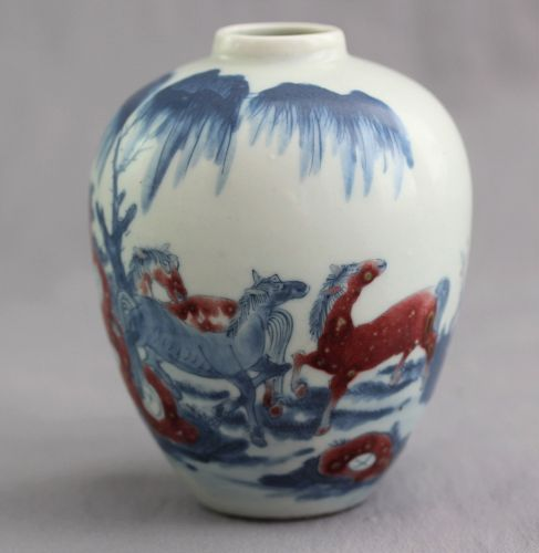 Chinese Porcelain underglaze Iron Red and Blue Horse Vase