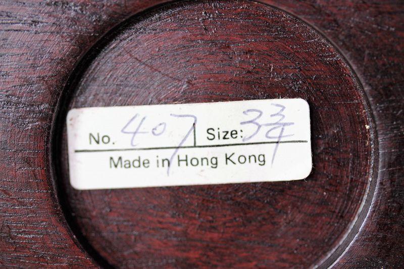"Chinese Hardwood Display Stand, made in ""Hong Kong"""