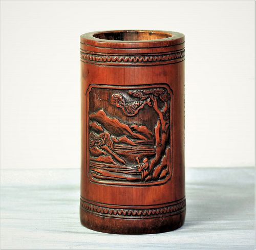 "Chinese ""Tao Kuang"" signed carved Bamboo Brush Pot"