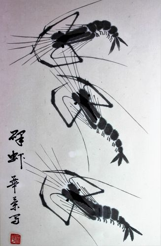 Chinese Black Ink Painting of Crayfish on Rice Paper