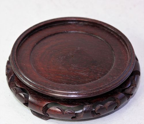 "Chinese Carved Rosewood dark brown Display Stand, made in ""Hong Kong"""