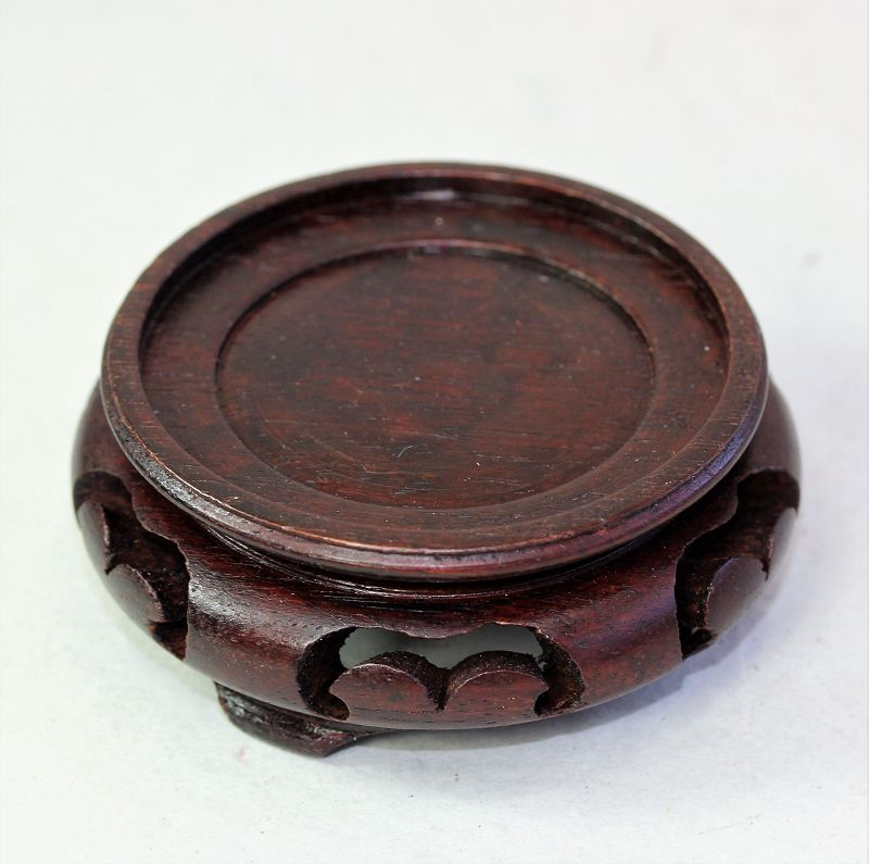 """Chinese carved Hardwood Display Stand, made in """"Hong Kong"""""""