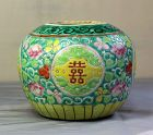 Chinese Famille Jaune Porcelain Ginger Jar