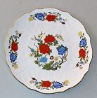 English Aynsley Bone China Dinner Plate