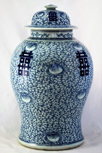 Chinese Blue & White Porcelain Double Happiness large Jar, 19th C.