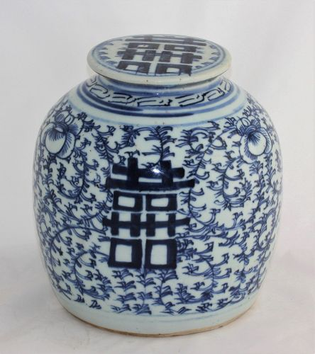 Chinese Blue & White Porcelain Double Happiness Ginger Jar, 19th C.