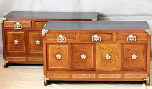 "Pr. Korean Scholar Chest ""Mungap"", Burlwood  front & White Brass"