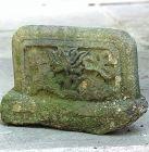 Chinese Limestone heavy Slab, carved leafy design