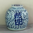 Chinese Blue & White Porcelain Ginger Jar, double happiness design