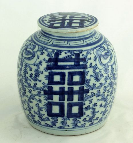Chinese Blue & White Porcelain Ginger Jar, Double Happiness