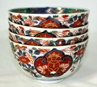 4 Japanese Imari Porcelain Bowls,  serving Soup or Rice