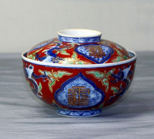 Japanese Red Imari Porcelain covered Bowl, Chinese Dragon Character