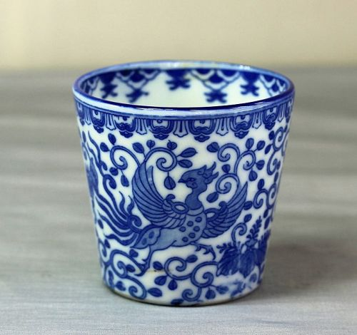 Japanese Blue & White Porcelain Soba Noodle Cup,  flying Phoenix Bird