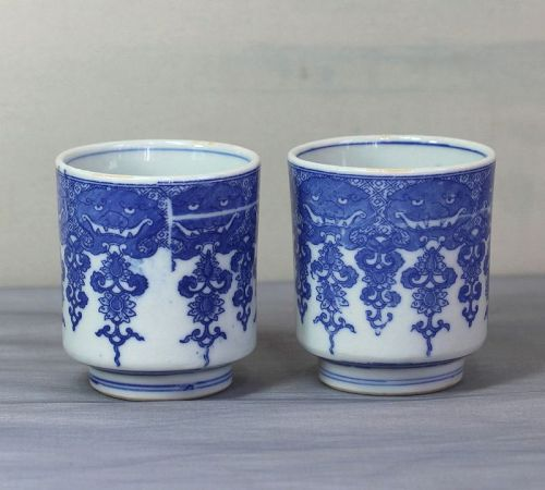 Pair Japanese Blue & White Porcelain Soba Noodle Cups