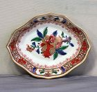 French Porcelain Pomegranate hand painted small Dish