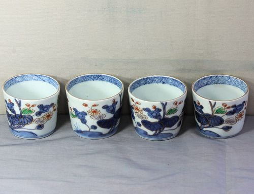 4 Japanese Imari Porcelain Blue & White, mixed colors Soba Noodle Cups