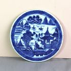 19th C. Chinese Export Porcelain Canton Blue & White Trivet, Hot Plate