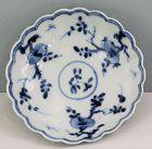 18th C. Chinese Kangxi Porcelain Blue & White Sauce Dish, as is