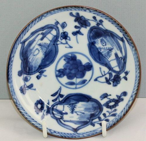 Chinese Export Porcelain Cafe Au Lait and Blue & White Saucer Dish