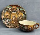 "Japanese Satsuma Earthenware Signed ""Hakuzan"" Dragon Cup & Saucer"